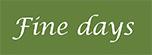 山口県岩国市のエクステリア専門店「「ファインデイズ 株式会社」 山口県県東部/広島県西部のエクステリアのことならおまかせください